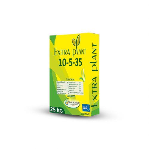 υδατοδιαλυτό λίπασμα.λιπασμα.λιπασματα.λίπασμα.λιπάσματα.extra plant 10 5 35.λιπασμα 10 5 35. λιπασμα 10 5 35.sidiropoulos fertilizers