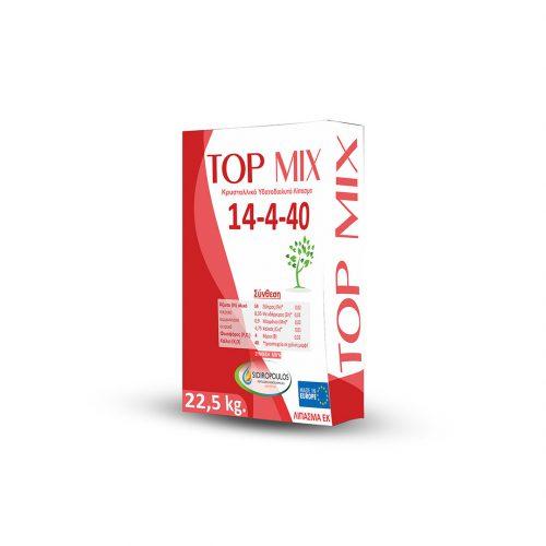 λιπασμα.λιπασματα.λίπασμα.λιπάσματα.lipasma.lipasmata.lλιπασμα φωσφορου.top mix 14 4 40.λιπασμα 14 4 40
